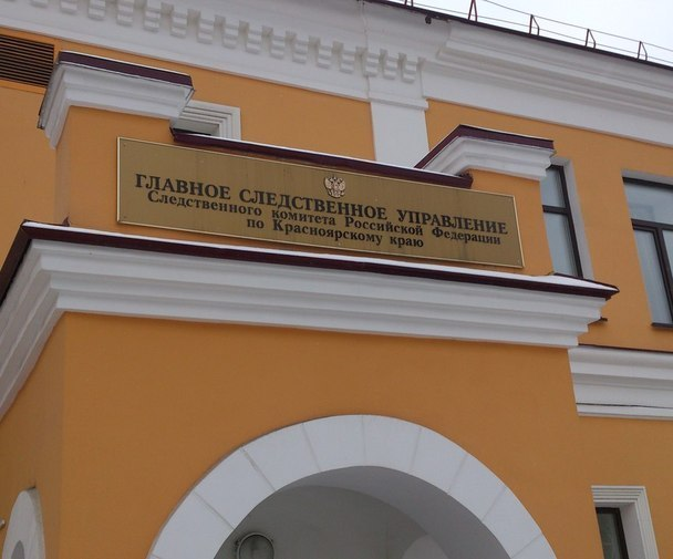 ВКрасноярске натерритории учреждения умер 56-летний рабочий