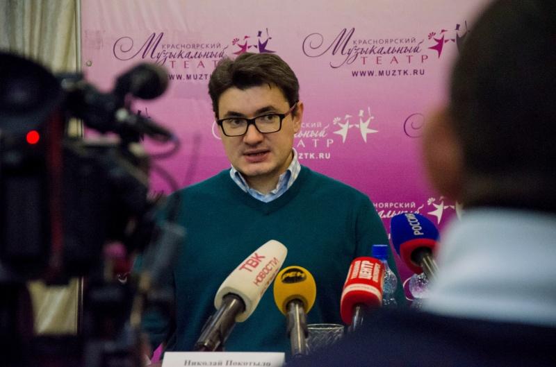 Основным кинорежиссером Красноярского музтеатра назначили уроженца Украины