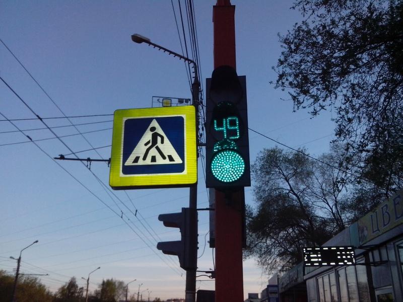 НаДубровинского заработал светофор около «Галереи Енисей»