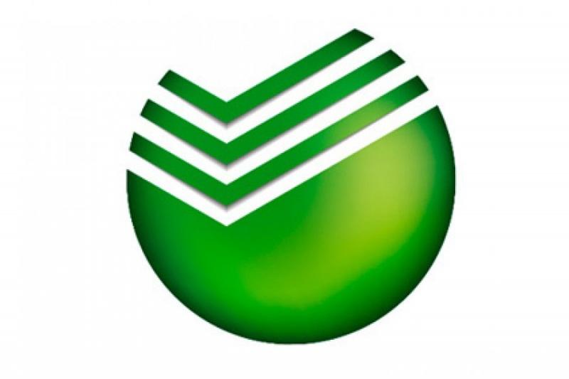 Акция банка «Хлынов» поежемесячному уменьшению ставки попотребительским кредитам продолжается