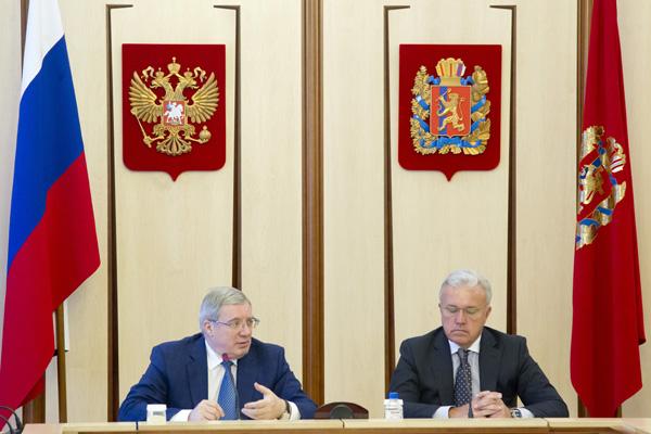 Губернатор обсудил сдепутатами Государственной думы поддержку края в столицеРФ