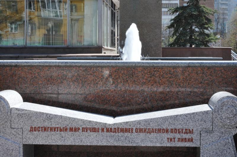 Около здания суда вКрасноярске возникла «скамья примирения»