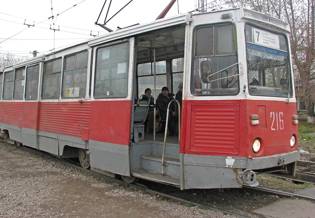 Движение трамваев по маршруту