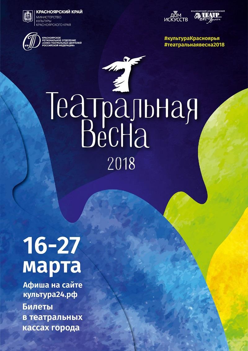 Русский музей цена билета