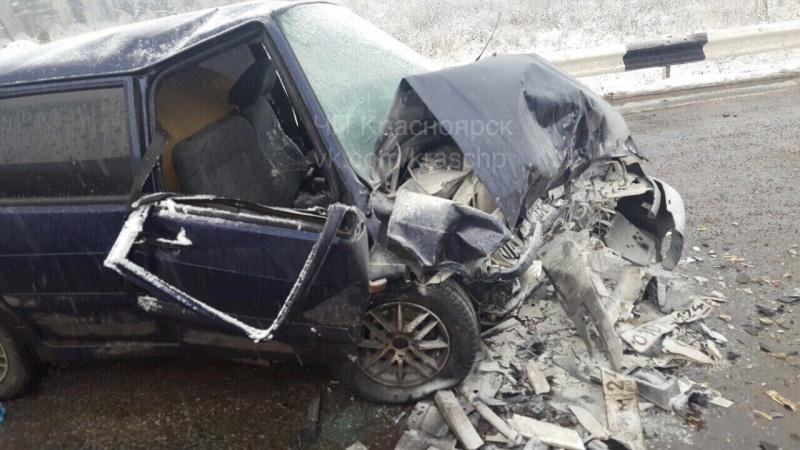 ВКрасноярском крае в трагедии пострадали 4 человека