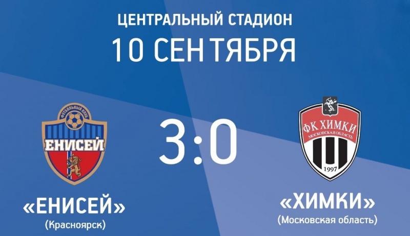 Андрей Тихонов: ВФНЛ играют идентичные команды, кроме двух-трех клубов
