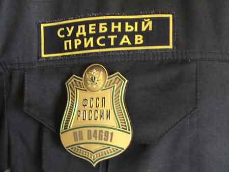 ВКрасноярске судебные приставы вычислили должницу пообъявлению всоцсети
