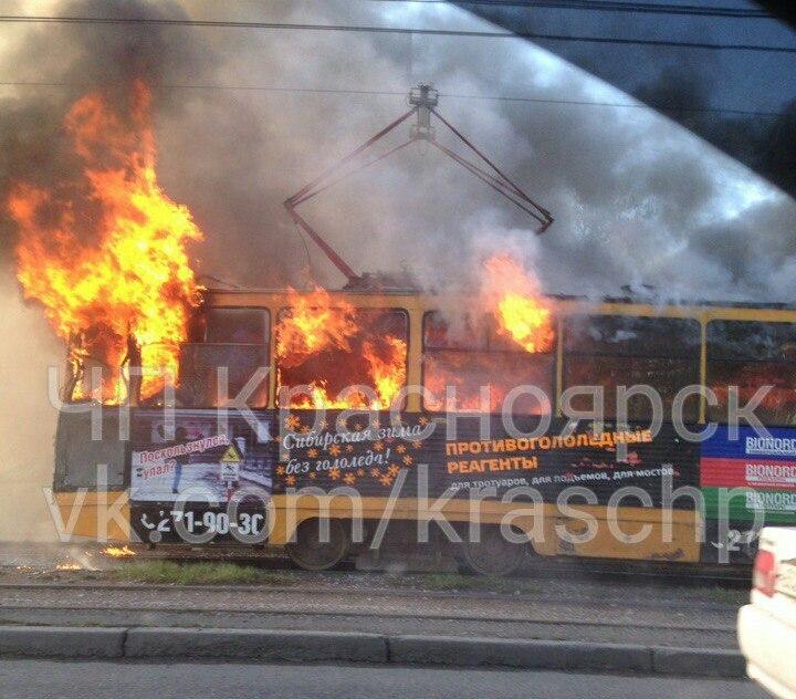 ВКрасноярске находу зажегся  трамвай спассажирами