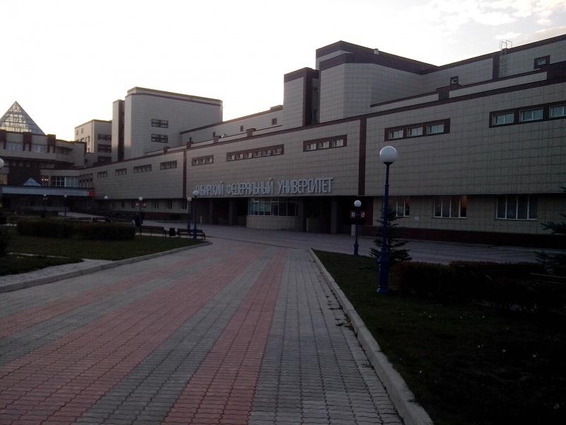 Красноярский СФУ вошел втоп-600 престижного интернационального рейтинга институтов
