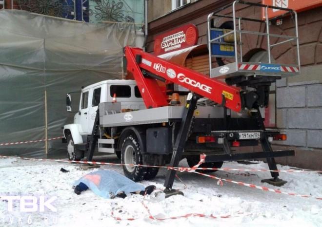 Рабочий умер отудара сосульки вцентре Красноярска: после проверки возбудили дело