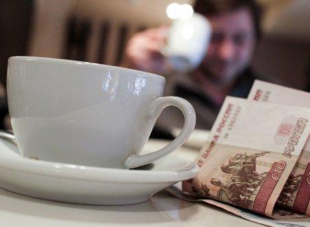 Ученик СФУ присваивал деньги клиентов красноярского бара