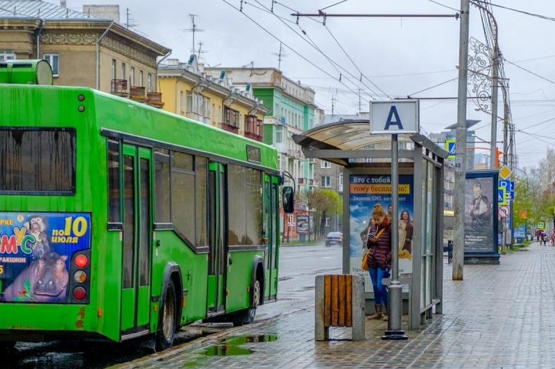 ВКрасноярске больше небудет остановок «Госуниверситет» и«Мясокомбинат»