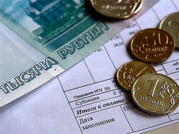 Управляющие компании-банкроты отзывают завышенные счета заЖКХ
