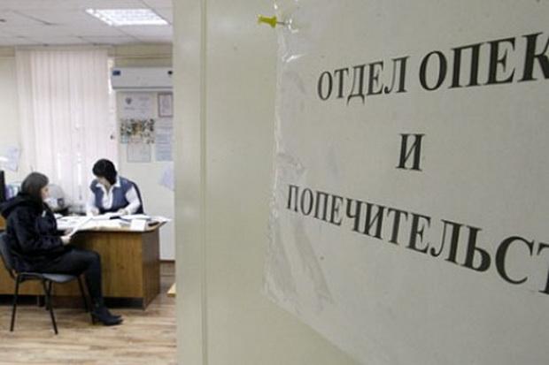 Номер социальной опеки г оренбурга
