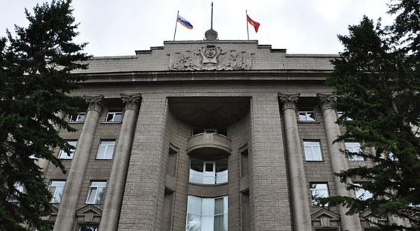 Воснову бюджета Красноярского края легли 30 отраслевых игоспрограмм