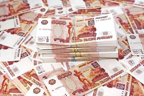 Сборы вконсолидированный бюджет растут нафоне падения экономики— ФНС