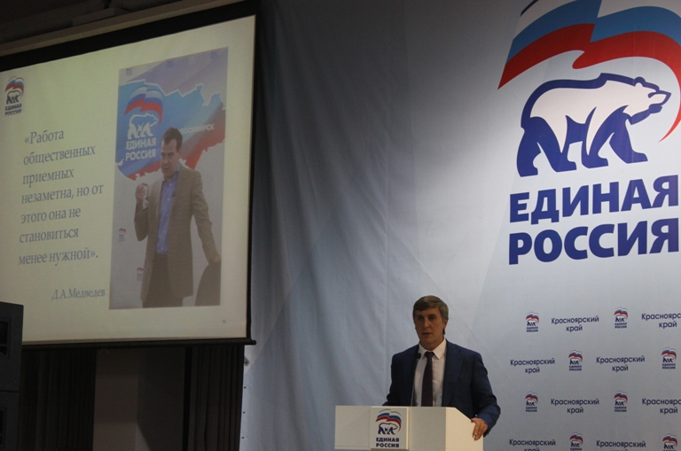 Основным единороссом поКрасноярскому краю стал Алексей Додатко