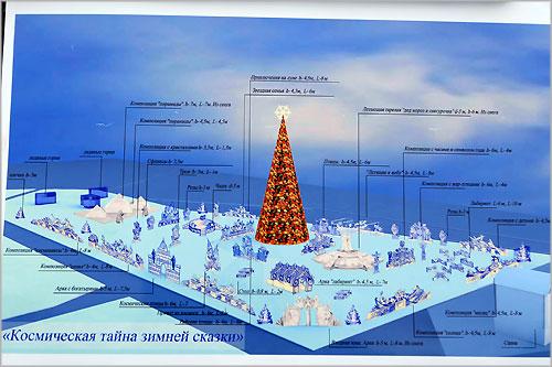 Ледовый городок наострове Татышев посвятят теме космоса