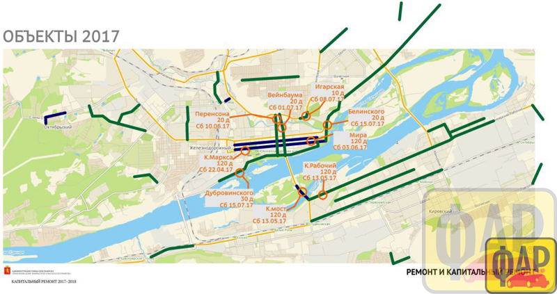 Красноярцам предлагают поразмыслить над схемами движения впроцессе летних ремонтов дорог