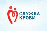 Красноярским донорам доступно новое мобильное приложение Службы крови