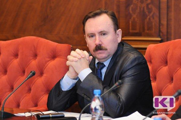 ВФСБ поКрасноярскому краю новый глава