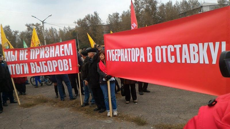ВКрасноярске проходит митинг заотмену итогов выборов