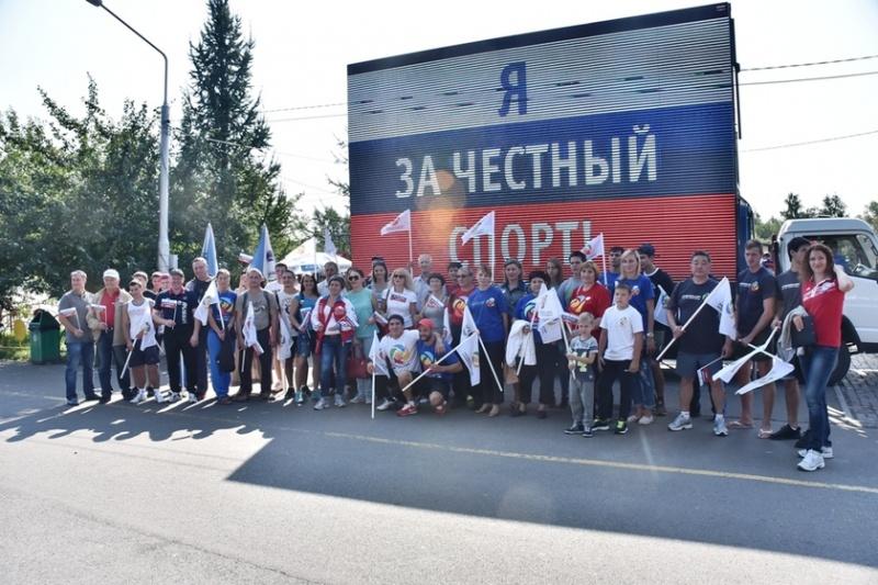 ВКрасноярске прошла акция «Язачестный спорт» вподдержку паралимпийцев