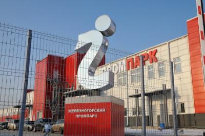 Красноярский кластер победил вконкурсе МинэкономразвитияРФ