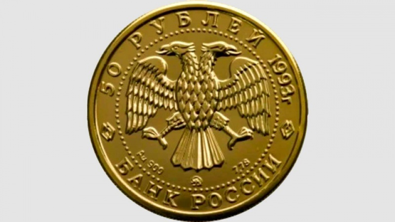 В РФ начнут чеканить монеты, приуроченные к Зимней универсиаде вКрасноярске