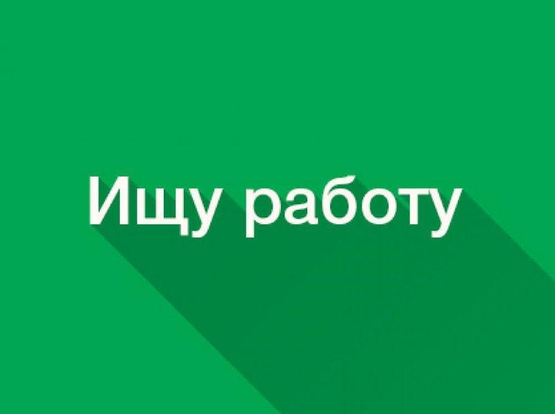 Компании Владимира неготовы брать наработу служащих старше 50 лет