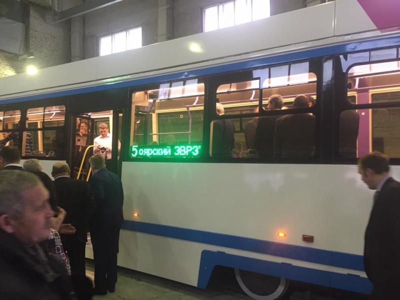 Красноярцам представили новый трамвай сWi-Fi иклимат-контролем