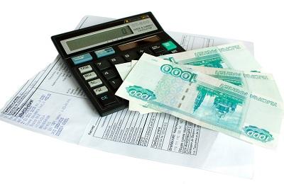 Оплатить государственную пошлину можно со«скидкой» 30%