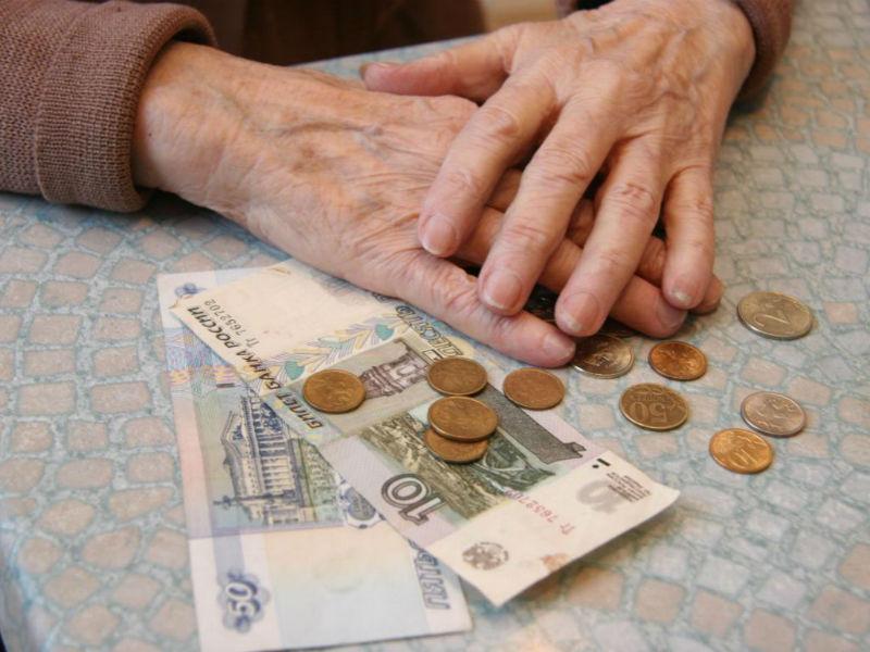 Прожиточный минимум пенсионерам края увеличивают на129 руб.