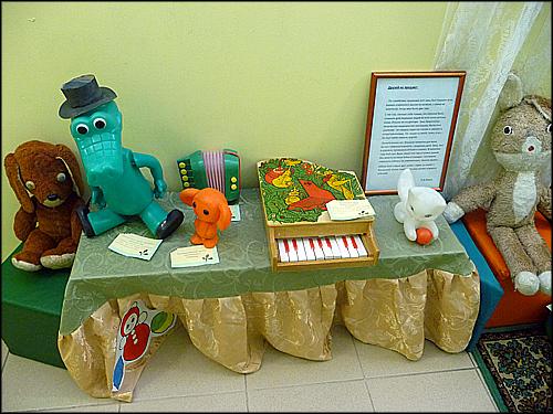 ВКрасноярске вдетском саду родители собрали коллекцию игрушек времен СССР