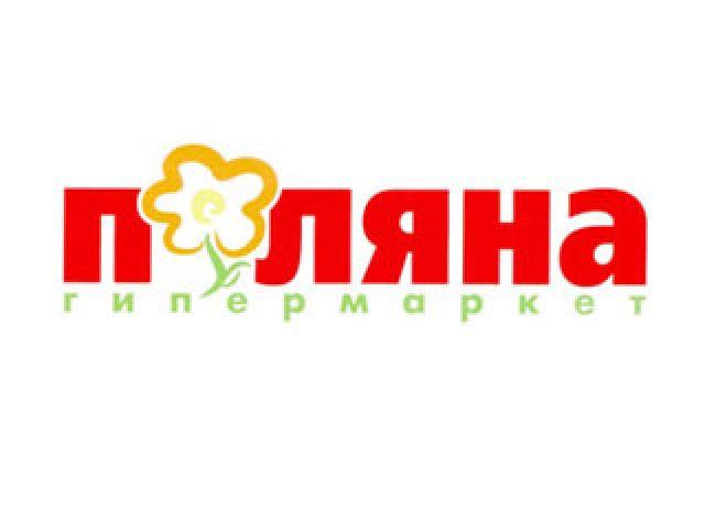 ВКемерове прекратят работу «Чибис», «Спутник» и«Поляна»