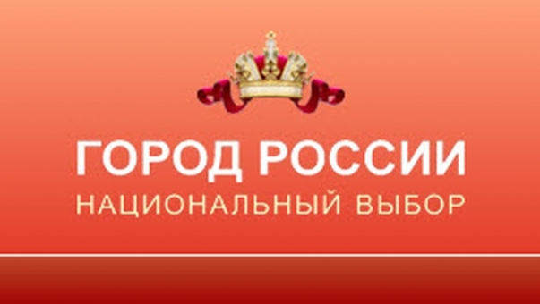 Омск скатился нашесть позиций врейтинге наилучших городов Российской Федерации