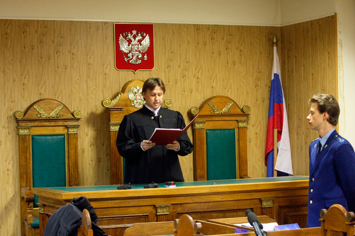 Красноярцы стали чаще обращаться в прокуратуру - Столица 24