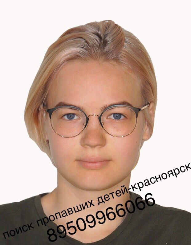 ВКрасноярске пропала 15-летняя школьница