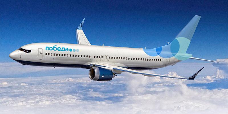 Билет на самолет емельяново норильск авиабилет купить до парижа