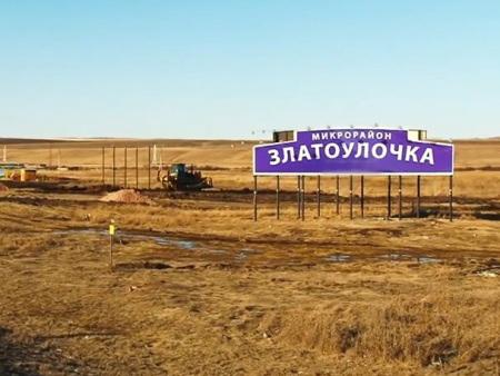 Красноярскую стройкомпанию подозревали вмошенничестве на100 млн руб.