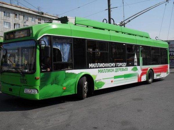 город красноярск городские автобусы в режиме онлайн