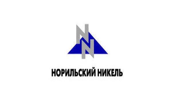 «Норникель» завершил очередной проект экологической модернизации— запущен новый хвостопровод надеждинского завода