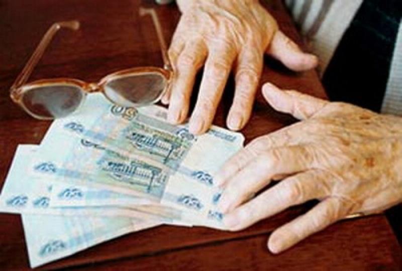Прожиточный минимум у пенсионеров в ульяновске