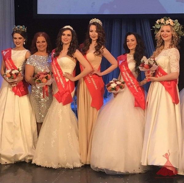 Челнинки приняли участие вфинале «Бриллиантовой невесты» вПерми