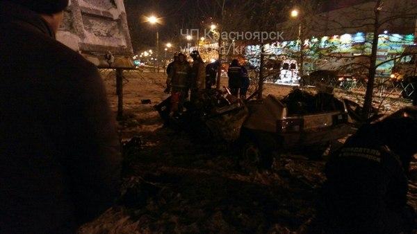 Ночное ДТП вКрасноярске: три человека погибли